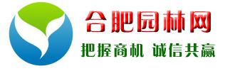 安徽合肥园林网